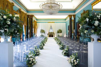 116 Pall Mall Wedding Venue, Waterloo Room