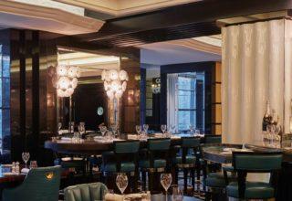 The Savoy Private Dining, Kaspar Bar