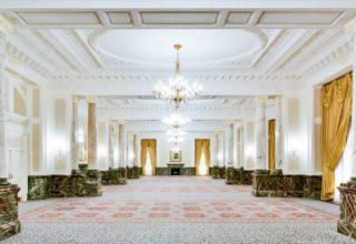 The Landmark Hotel Networking Event, Ballroom