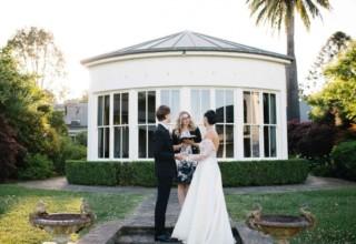 Chateau Yering Wedding Venue, Outside lawn