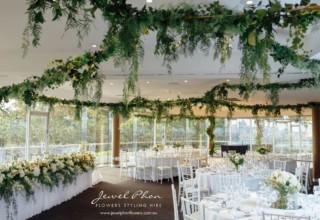 Taronga Zoo Reception Weddings Photo by Jewel Phon