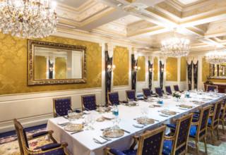 The Bentley Corporate Meeting, 1880 Room