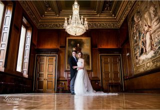 Drapers Hall Wedding Venue, Livery Hall, Photography by Gomes