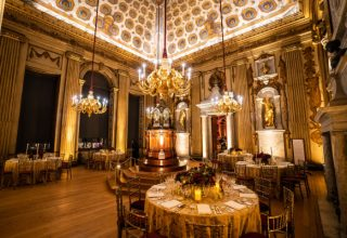 Kensington Palace Private Party, The Cupola Room
