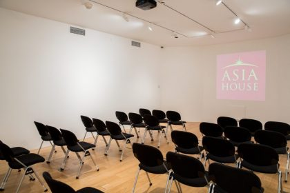 http://Asia%20House,%20The%20Gallery