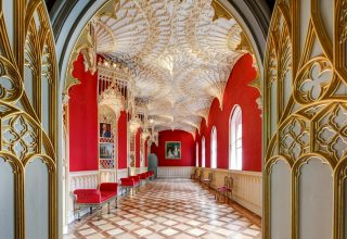 Strawberry Hill House Corporate Venue, The House