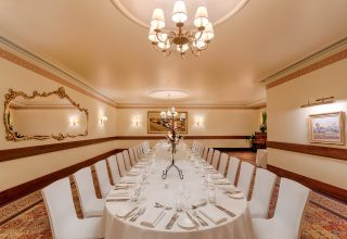 Hotel Windsor Melbourne Corporate Conference, Canberra Room