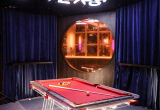 Dive Bar Crowne Plaza Melbourne Events Venue 6