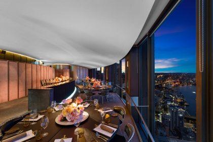 O Bar Dining