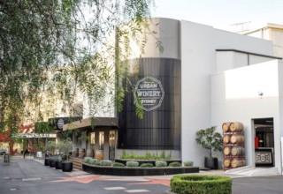 Exterior Sydney Urban Winery Courtyard Entrance