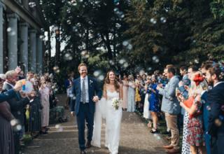 kew gardens london wedding